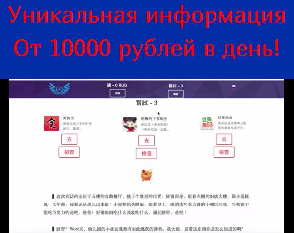 http://s6.uploads.ru/U7CRh.png