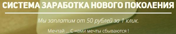 http://s6.uploads.ru/UAV8k.png