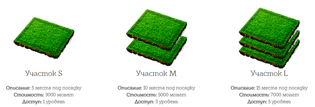 http://s6.uploads.ru/UBPi0.png