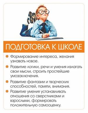 http://s6.uploads.ru/UFBMN.jpg