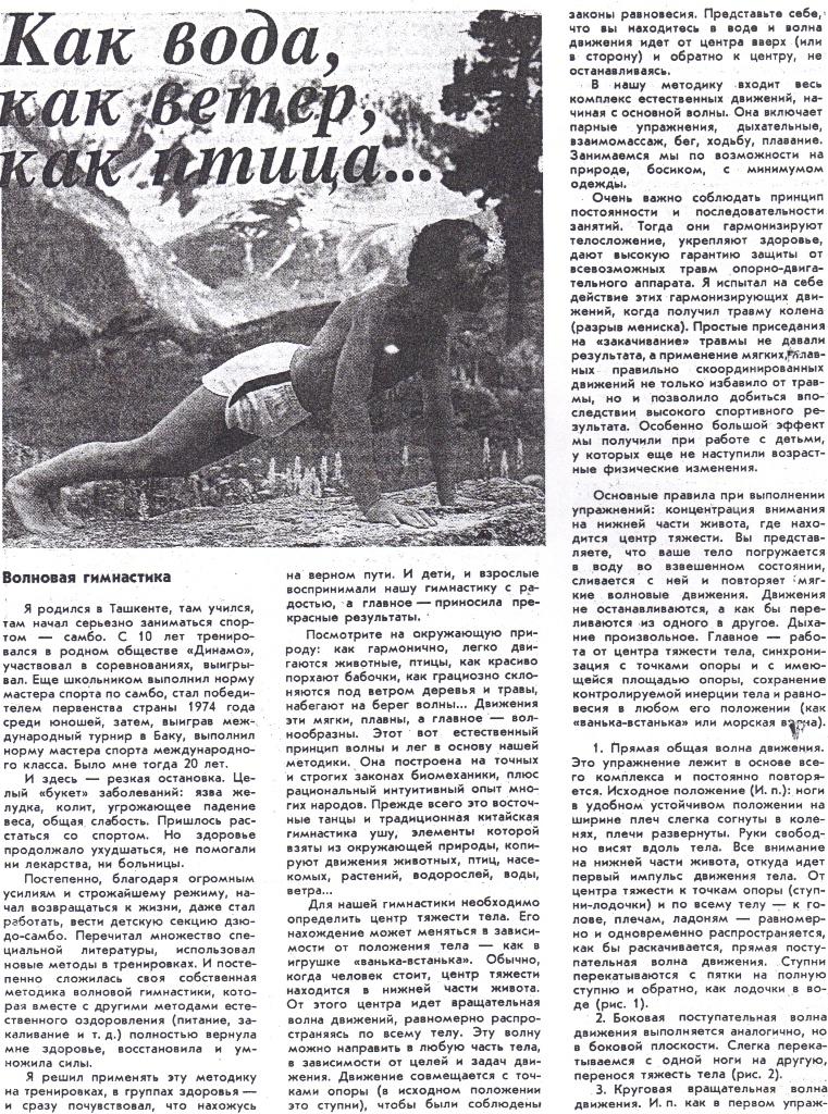 http://s6.uploads.ru/UZfRk.jpg