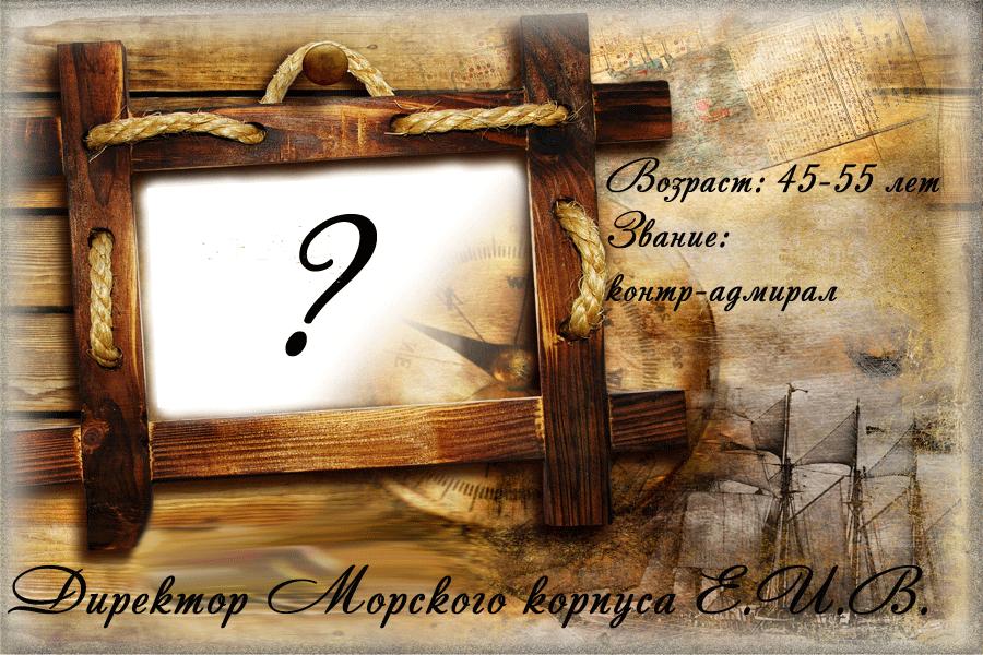 http://s6.uploads.ru/Ud3rb.png