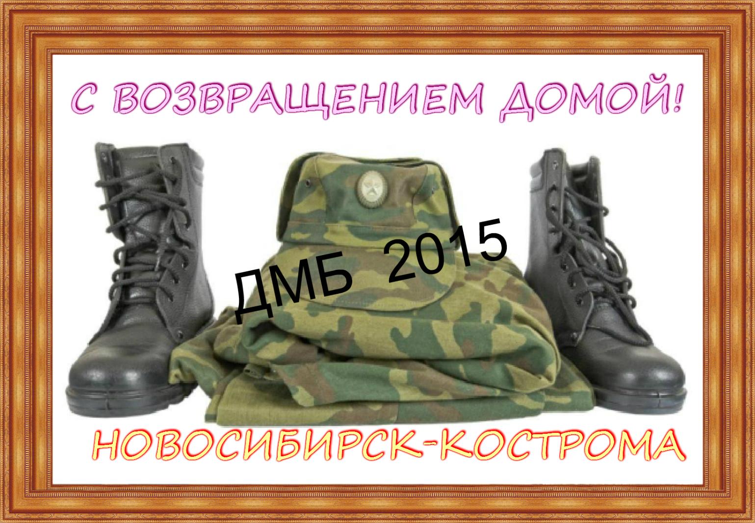 http://s6.uploads.ru/UyShx.jpg