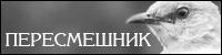 http://s6.uploads.ru/V8IHE.jpg