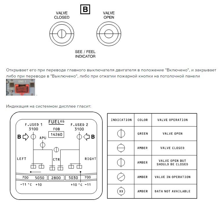http://s6.uploads.ru/V8JMO.jpg