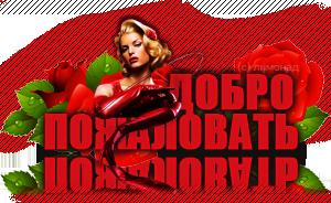 http://s6.uploads.ru/VABd6.png