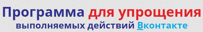 http://s6.uploads.ru/VB3Sk.jpg