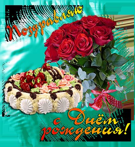 http://s6.uploads.ru/VDzea.png