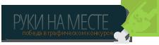 http://s6.uploads.ru/VJ5TM.png