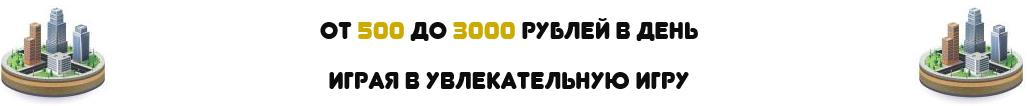 http://s6.uploads.ru/VLhyZ.jpg
