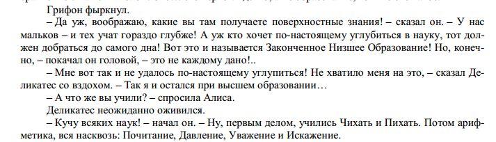 http://s6.uploads.ru/VT8Qi.jpg