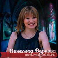 http://s6.uploads.ru/VTnfm.jpg