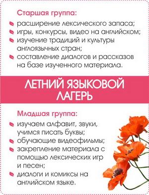 http://s6.uploads.ru/VU4o8.jpg