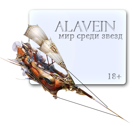 http://s6.uploads.ru/VcZEC.png