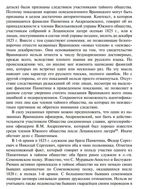 http://s6.uploads.ru/ViLqE.png