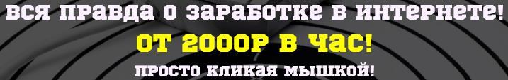 http://s6.uploads.ru/Vih8n.jpg