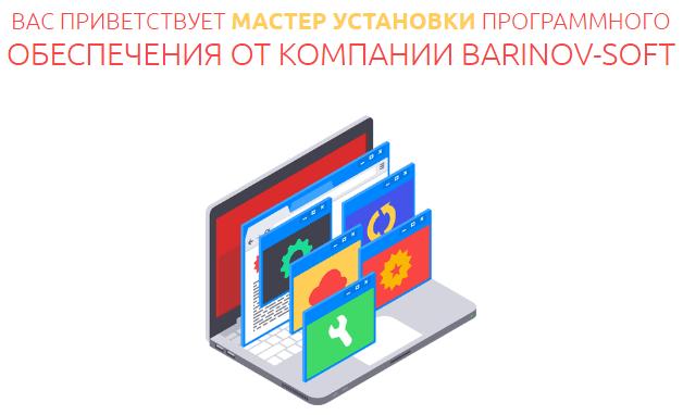 Automatic Search of Orders - ваш заработок 8 000 рублей каждый час VqJxM