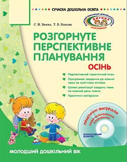 http://s6.uploads.ru/VvQsI.jpg