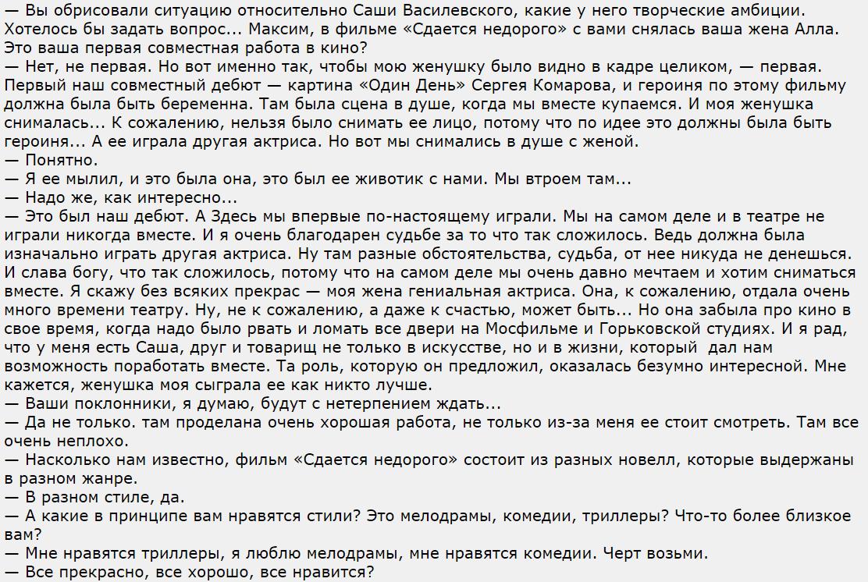 http://s6.uploads.ru/W07rI.png