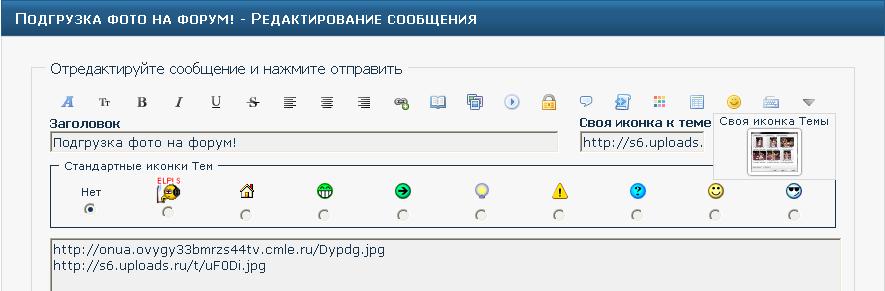 http://s6.uploads.ru/W5DqM.png