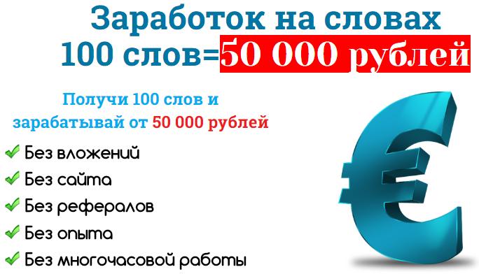 IT-Technology - доход 2700 рублей в день не вкладывая деньги W5QHu