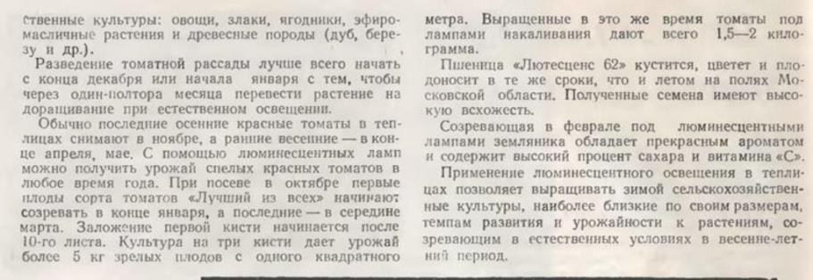 http://s6.uploads.ru/W7DmU.jpg
