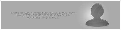 http://s6.uploads.ru/W9sio.png