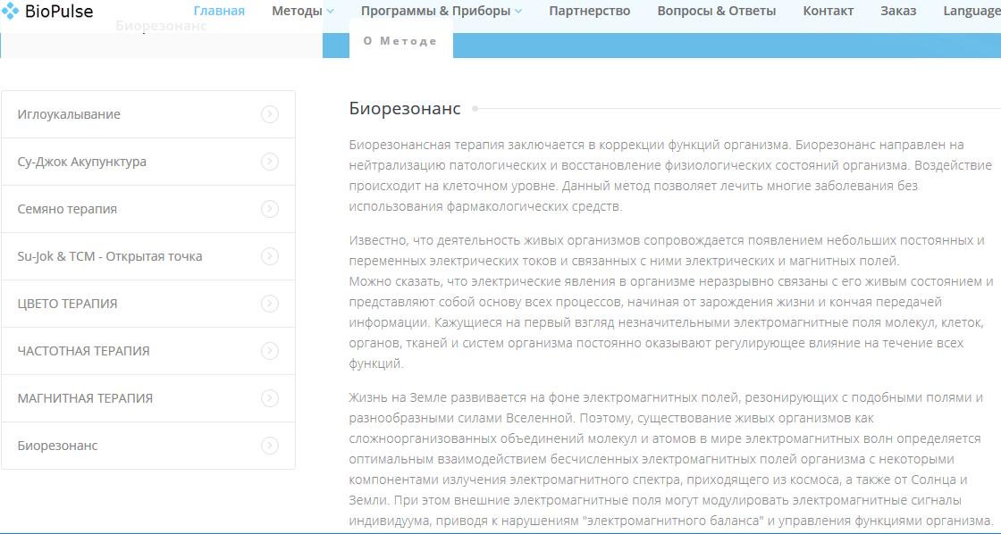 http://s6.uploads.ru/WAvPB.png