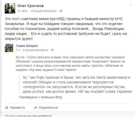 http://s6.uploads.ru/WMmBr.jpg