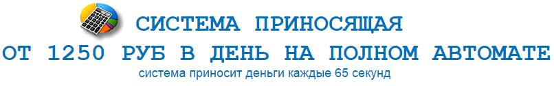 http://s6.uploads.ru/Wgf1I.jpg