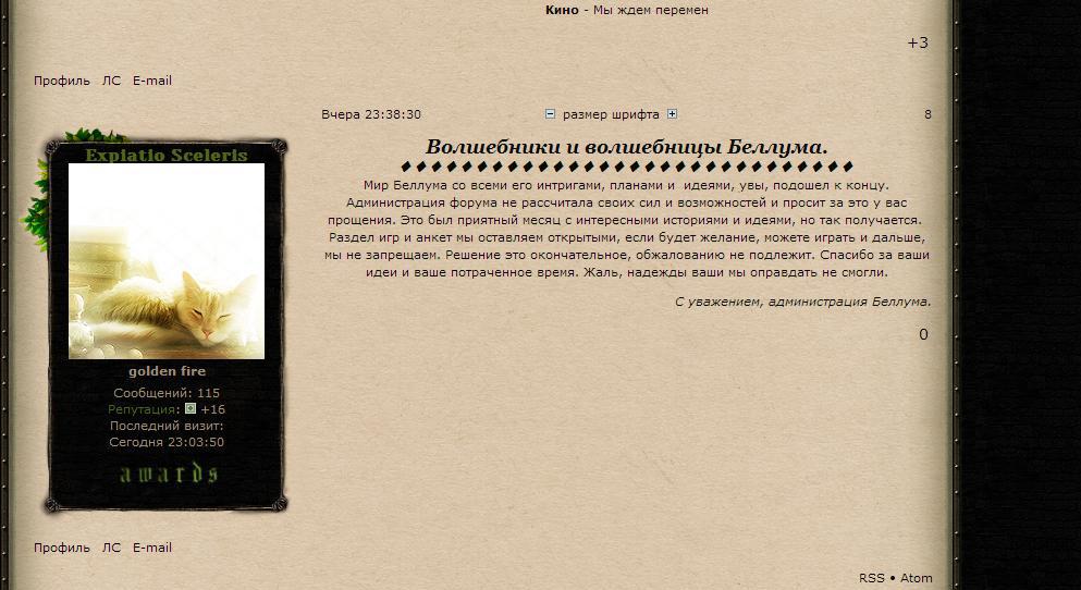 http://s6.uploads.ru/Wi3pS.jpg