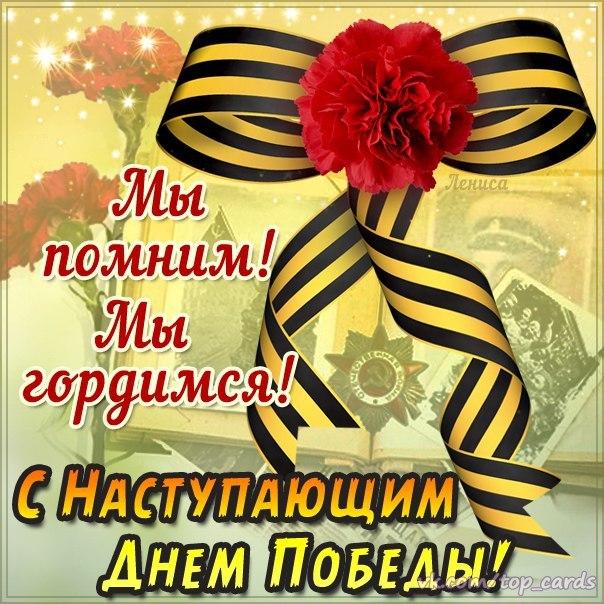 http://s6.uploads.ru/Wi4Pn.jpg