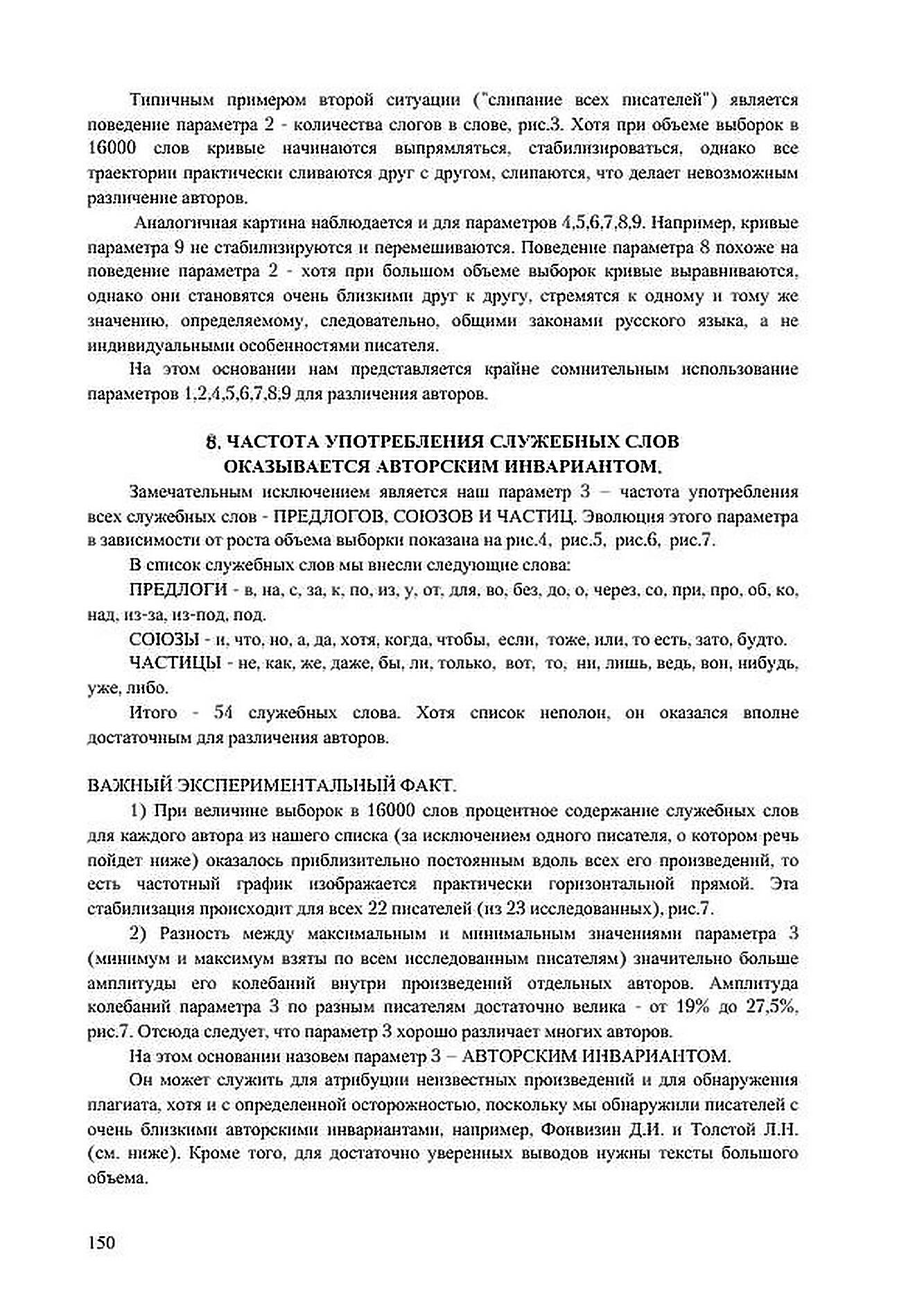 http://s6.uploads.ru/Wlg7D.jpg