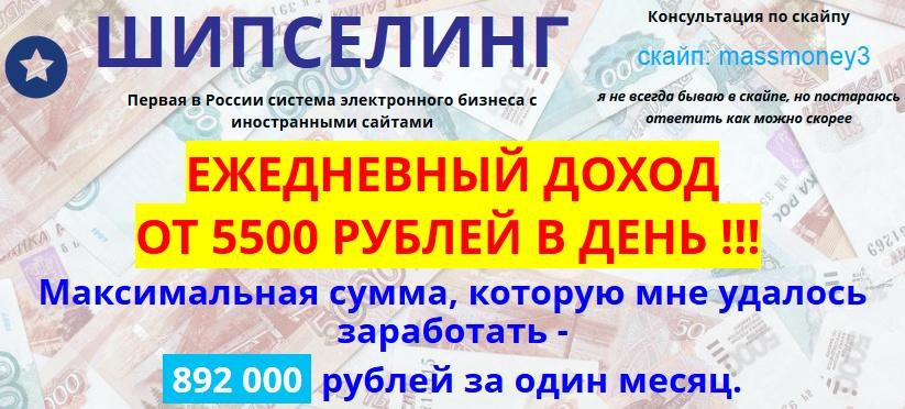 http://s6.uploads.ru/WqSpf.jpg