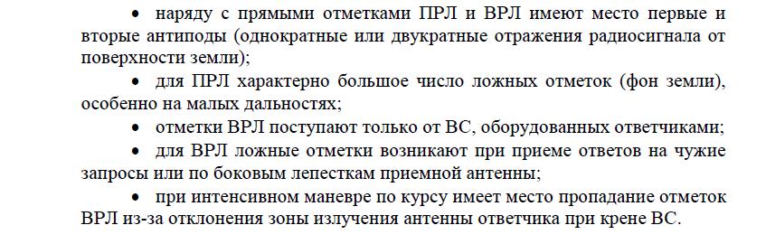 http://s6.uploads.ru/WsazP.png