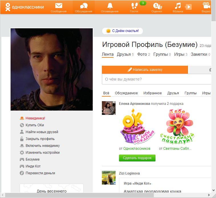 http://s6.uploads.ru/X0vEb.jpg