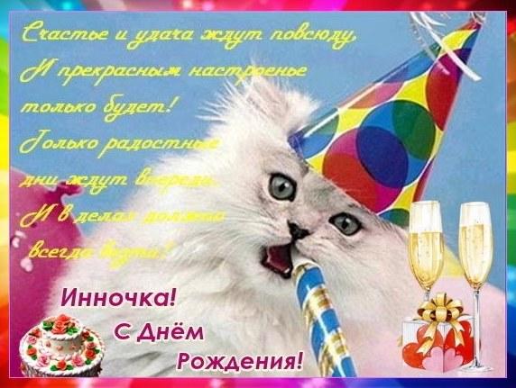 http://s6.uploads.ru/X6tuO.jpg