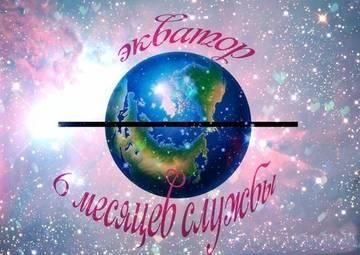 http://s6.uploads.ru/X9x6W.jpg