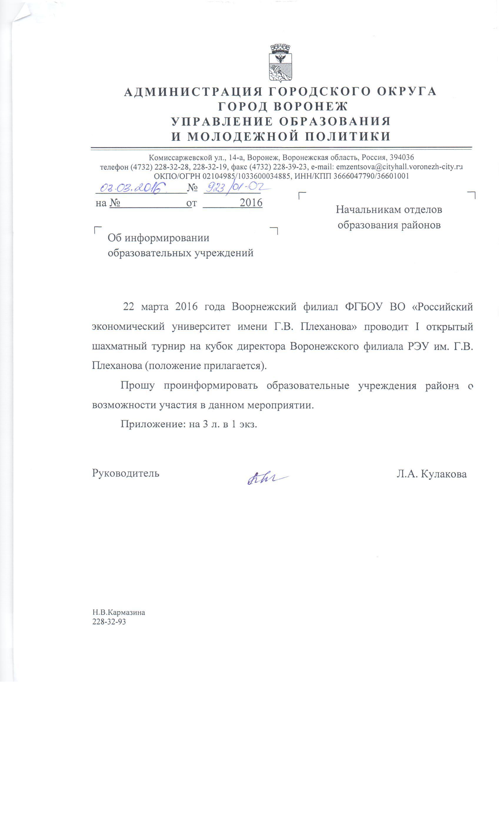http://s6.uploads.ru/XBLW3.jpg