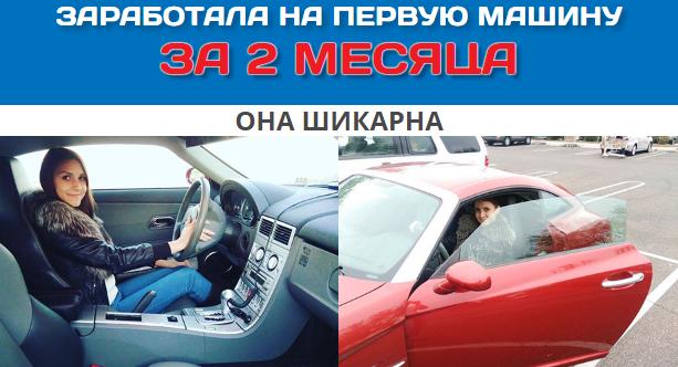 http://s6.uploads.ru/XJGuA.png