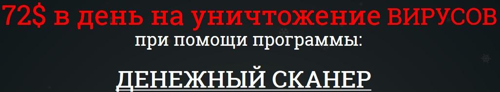 http://s6.uploads.ru/XQ2tq.jpg