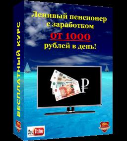 http://s6.uploads.ru/XaSuL.png