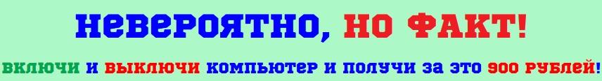 http://s6.uploads.ru/XnfHI.jpg