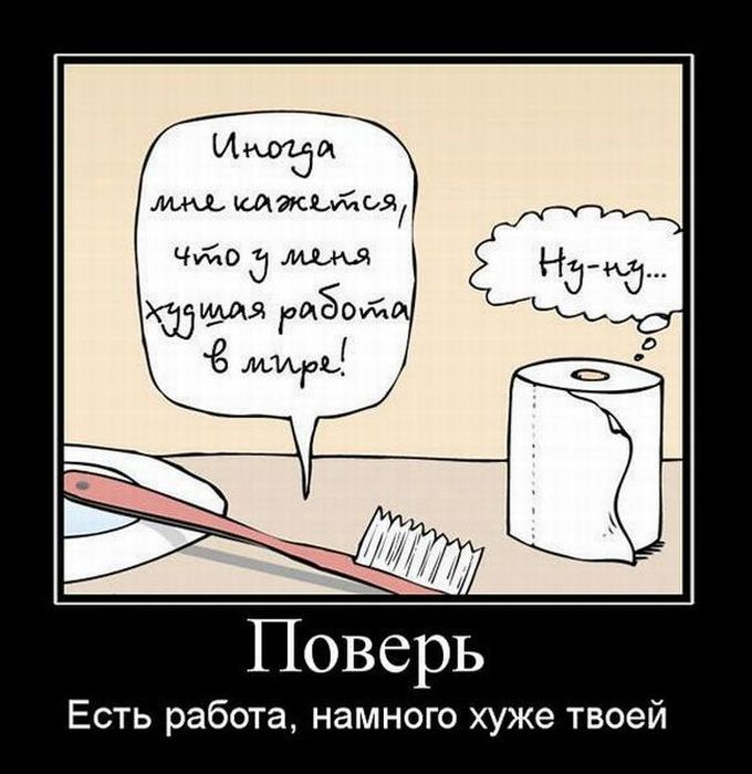 http://s6.uploads.ru/Y86Ib.jpg