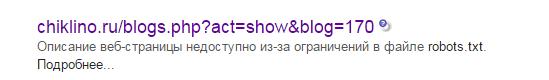 http://s6.uploads.ru/YFhHe.png