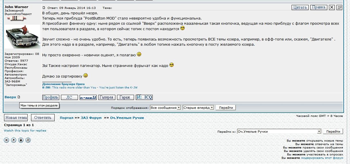 http://s6.uploads.ru/YSL1T.jpg
