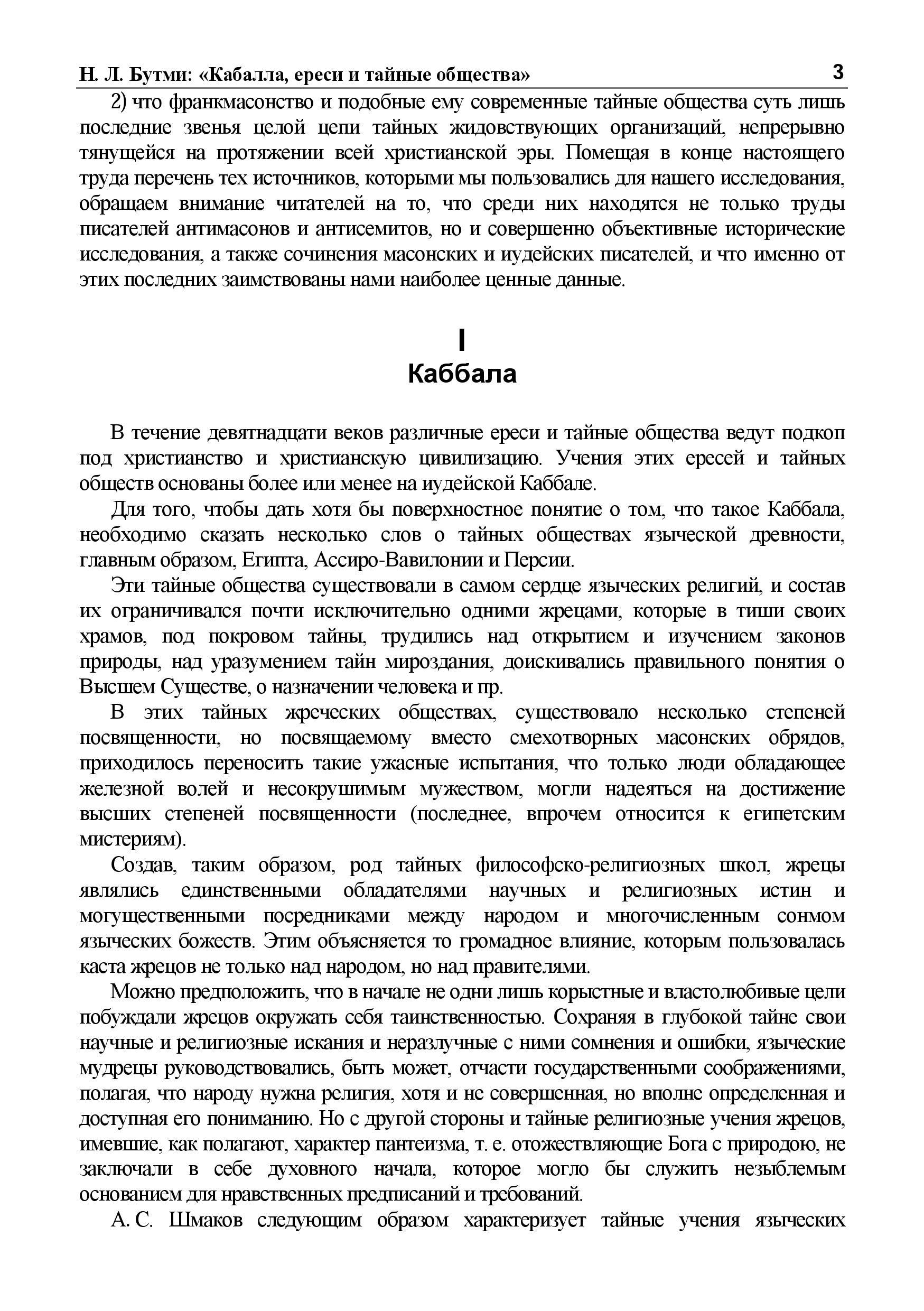http://s6.uploads.ru/YcVEA.jpg