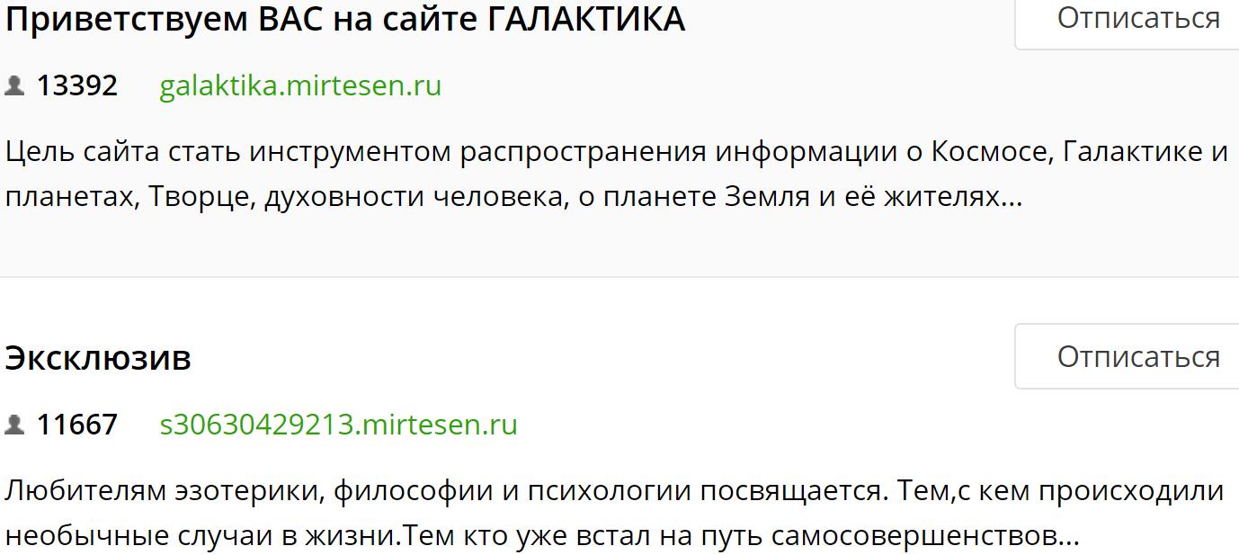 http://s6.uploads.ru/YdeyX.png