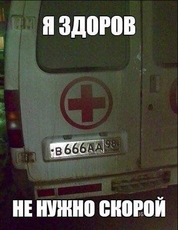 http://s6.uploads.ru/Ydr9m.jpg