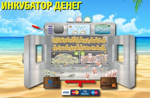 http://s6.uploads.ru/YhJwb.jpg